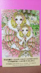 お姫様の世界