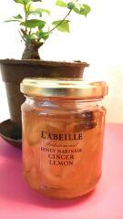 ハチミツとレモンとジンジャー