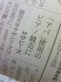 お幾ら万円?