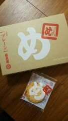最近の福岡土産