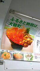 美味しそうな海鮮丼!