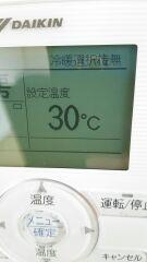 エアコン フル稼働