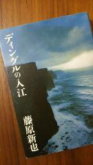 雨の日は読書