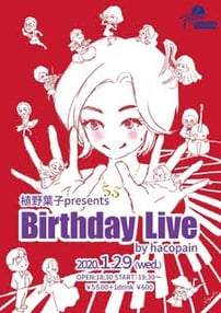 植野葉子 presents Birthday Live by hacopain